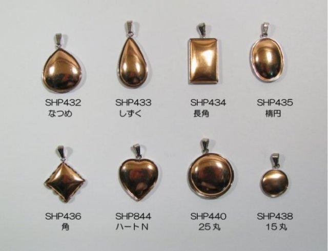 七宝材料・素材キーホルダー
